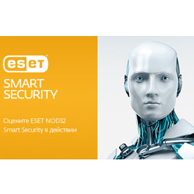 В корзину ESET NOD32 Smart Security - лицензия на 2 года на 3ПК онлайн
