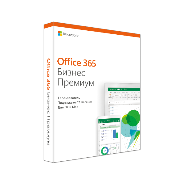 В корзину Microsoft Office 365 бизнес премиум (Office 365 Business Premium Open) онлайн
